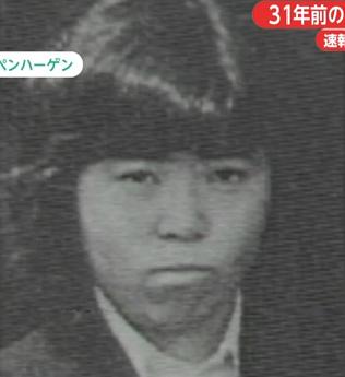 kazuko foto 4